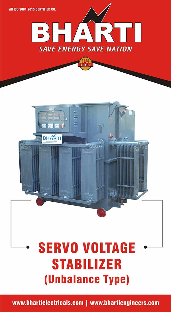 servo voltage stabilizer unbalanced type