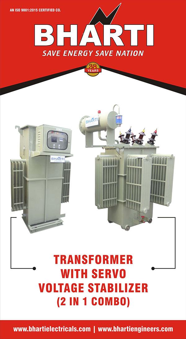 transformer with servo stabilizer